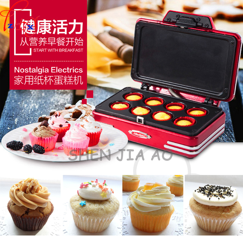 RCKM700 Electric Household Paper Cup Cake Machine Mini Baking Machine Paper Cup Cake Machine 220V 750W 1pc