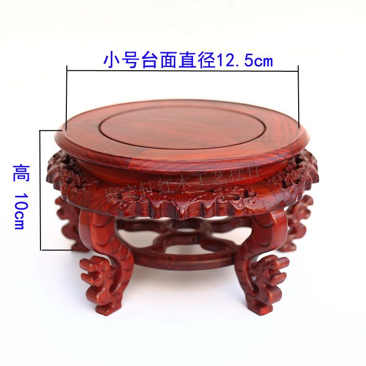 Circular base with red sandalwood wood household act the role ofing is tasted vase of Buddha handicraft furnishing articles household act the role ofing is tasted mahogany wood carving handicraft circular base of buddha stone are recommended