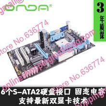 f55s desktop motherboard a55 type motherboard