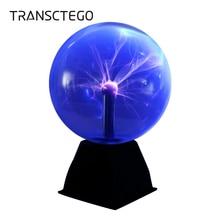 Купить с кэшбэком Plasma Ball 8 Inch Holiday Night Light Globe Static Lamp Touch Sound Sensitive Glass Sphere Toy For Kids Novelty Light Christmas