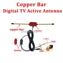 Медь бар автомобильный цифровой ТВ Active Телевизионные антенны Мобильный DVB-T антенна с Усилители домашние усилитель и SMA разъем бесплатная доставка