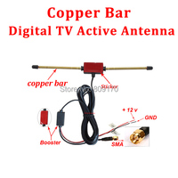 Copper Bar Car Digital TV Active Antenna Mobile Auto DVB-T ISDB-T Aerial with Amplifier Booster and SMA Connector +Free shipping