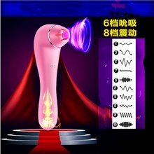Oral Stimulation genital Vibrators for Women Pussy Pump Vagina Vibrator Clitoris Licking Sex Toys Massager Nipple Sucking Tongue super soften feeling tongue vibrator waterproof silicone tongue vibrator clitor massager electronic vibrators for women oral sex