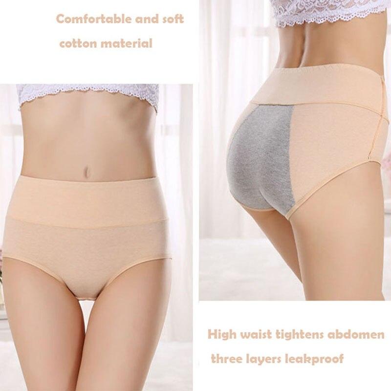 Boxer sexy en coton imperméable pour fem ...