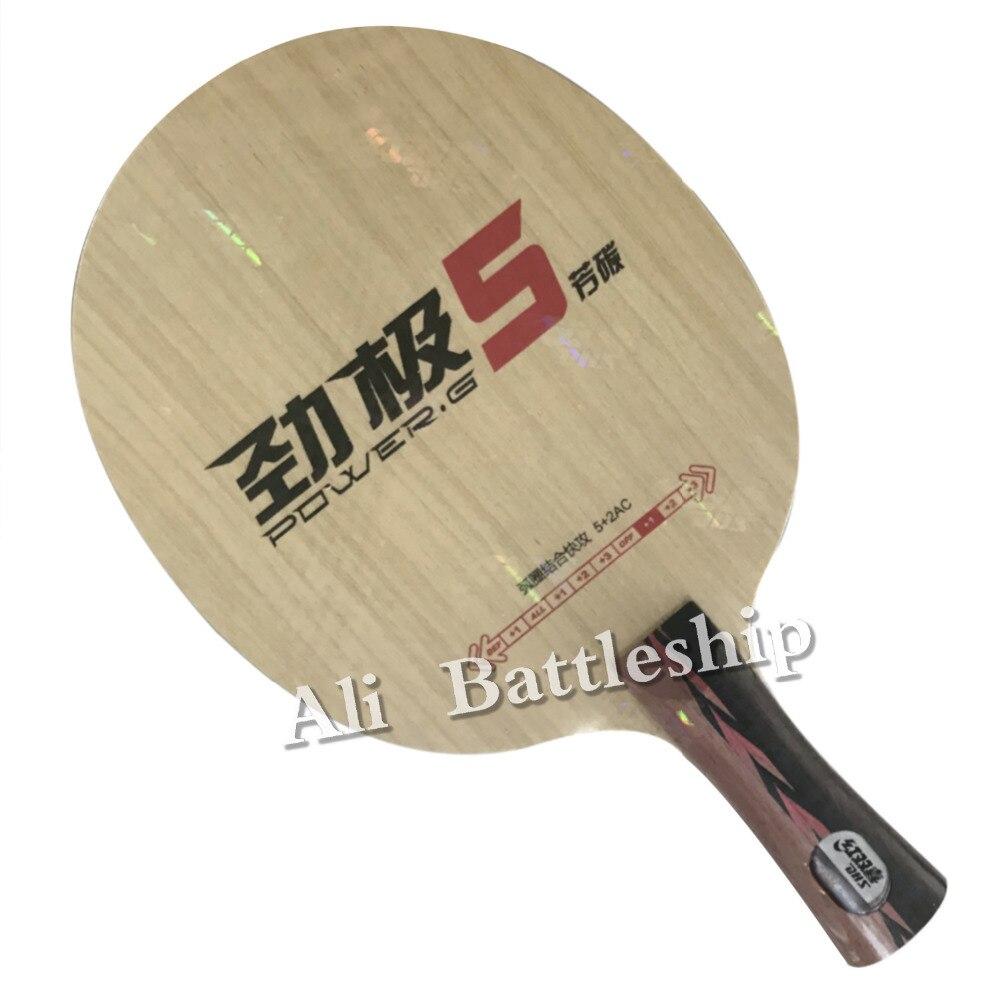 Оригинальная Dhs Power g 5 Pg5 Pg 5 ракетка для настольного тенниса с лезвием Alc ракетка 5 деревянная с 2 углеродными ракетами ракетка для пинг понга