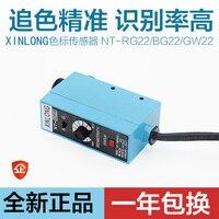 NT-RG22 אינדוקציה צבע עין הפוטואלקטרי חיישן סימן תיקון מתג הפוטואלקטרי מעקב מיצוב מכונה שקית