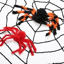 1pcs/lot 90/125/150/200cm Plush Funny Toy Spider Props For Party Bar Halloween Decoration wholesale Spider Haunted House