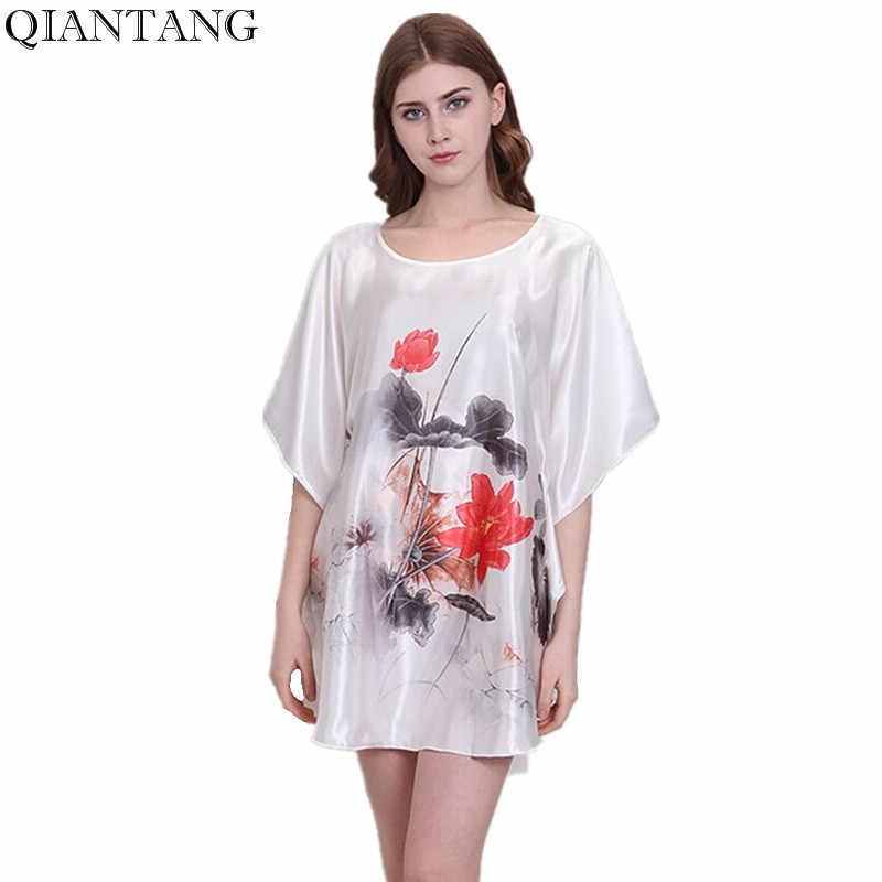 夏の女性のナイトローブファッション新中国スタイル入浴ガウンフェイクシルクネグリジェパジャマ Mujer スパースターワンサイズ花 y8641