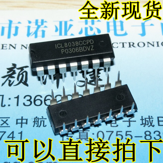 Free shipping 5PCS ICL8038CCPD DIP-14 ICL8038 DIP Precision Waveform Generator/Voltage Controlled Oscillator new and original IC free shipping 5pcs lot ua723cn dip 14 precision regulator new original