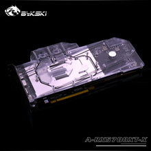 Bykski GPU cooler for all AMD Radeon public PCB RX 5700 XT/5700 ,Full Cover gpu water block,AURA M/B A-RX5700XT-X