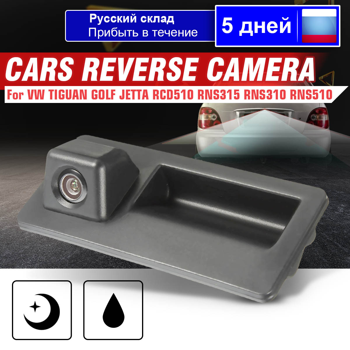 HD Car Rear View Camera Handle Reverse For VW JETTA TIGUAN GOLF ESTATE PASSAT TOUAREG SPORT WAGEN RCD510 RNS315 RNS310 RNS510