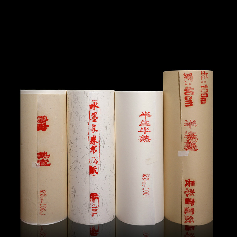 100m Long Roll Rice Paper for Calligraphy Brush Regular Script Writing Half-Ripe/Ripe/Raw Xuan Paper Chinese Painting Xuan Paper100m Long Roll Rice Paper for Calligraphy Brush Regular Script Writing Half-Ripe/Ripe/Raw Xuan Paper Chinese Painting Xuan Paper