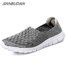 JIANBUDAN/ Breathable mesh Mother casual shoes Outdoor fashion Womens fitness Flat bottom light walking 35-42