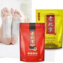 10Pcs Anti-Swelling Ginger Foot Patches Pain Stress Relief  Sleep Impr
