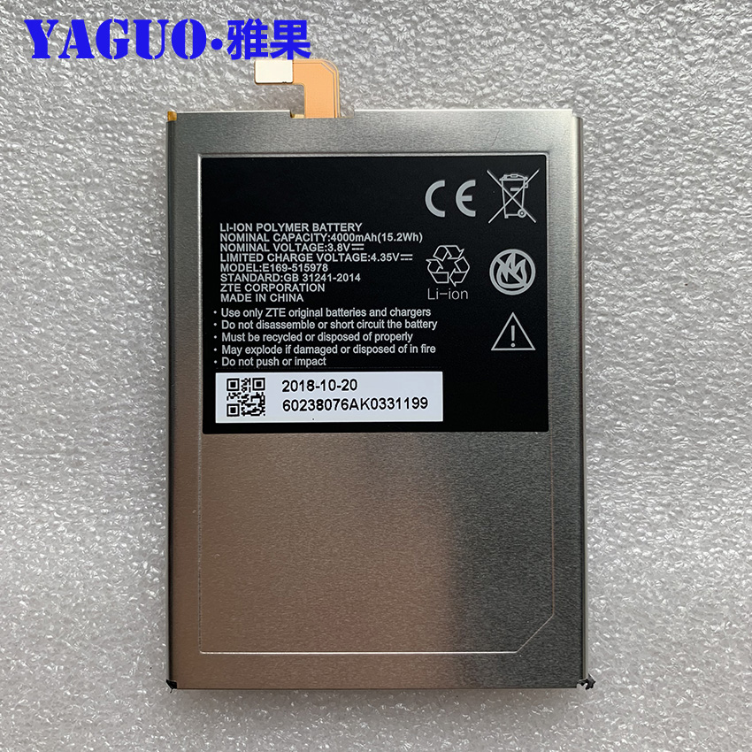 New Original E169-515978 E169 515978 4000mAh Rechargeable Phone Battery For ZTE Blade X3 Q519T D2 A452 Smart Mobile Phone