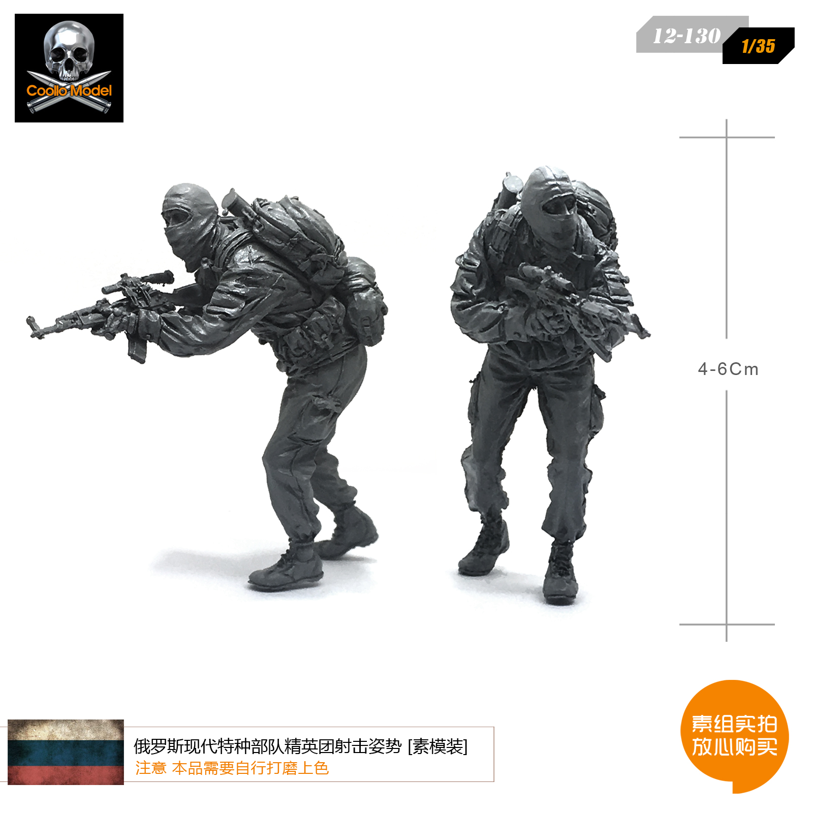 1/35 Resin Soldier Model  For Shooting Posture Of Elite Regiment Of Modern Russian Special Forces Self-assembled 12-130