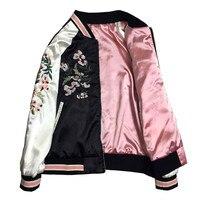 2017 jedwab kurtka płaszcz haftowania zipper krótka kurtka flower wydrukowano czarny różowy kurtka baseballowa uniform