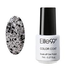 Nail Gel for Nail Art Full Set UV Gel Kit
