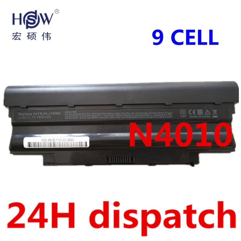 HSW-laptop Batterij voor Dell voor Inspiron M501 M501R M511R N3010 - Notebook accessoires - Foto 2