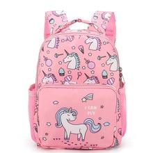 Kawaii Unicorn Backpack Children Cute School Bags Mochilas Unicornio Kndergarten 2-5years old Bagpack
