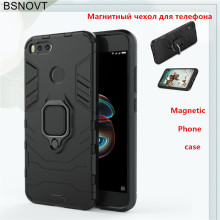 For Xiaomi Mi A1 Case TPU+ PC Bumper Magnetic Phone Holder Anti-knock Cover BSNOVT