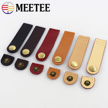 5pcs Meetee 7.5*2cm Luggage Bags Notebook Toggle Snap Buttons Leather Hasp Clasp Buckle DIY Sewing Cloth Decor Accessories Craft