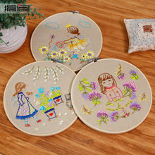 Needlework Practice Kits Cute Cartoon DIY Ribbons Embroidery for Beginner Cross Stitch Wall Painting Art Decoration Meet Sets(China)