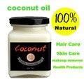 Natural óleo de coco virgem prensado a frio de cuidados Da Pele, cuidado do cabelo, removedor de maquiagem, proteger os dentes de óleo essencial Natural Produtos para a saúde