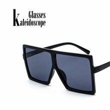 d84f29354a Caleidoscopio gafas las mujeres de gran tamaño gafas de sol grandes del  marco del diseñador de la marca femenina gafas Vintage g.
