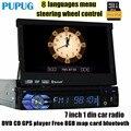 """7 """"один дин Сенсорный Экран HD cd dvd-плеер car audio GPS навигатор 1din стерео аудио DVD автомобильные 1 Din автомобильный радио аудио стерео"""