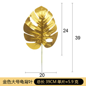 Image 4 - 5Pcs Artificial Gold Palm Leaves DIY Plant Home Party Wedding Birthday Table Decoration Baby Shower Party Supplies
