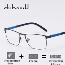 Alloy Prescription Glasses Progressive Bifocal Photochromic Anti Blue Clear Lens Optical Prescription Eyeglasses For Men HQ05