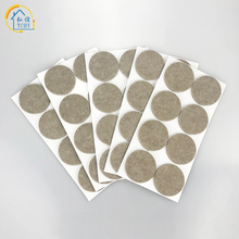 TCHY 5mm Non-slip Felt Chair Footpad Self Adhesive Furniture Leg Floor Protector Sticky Pad for Table  Noise-Proof Mat Home Care недорого
