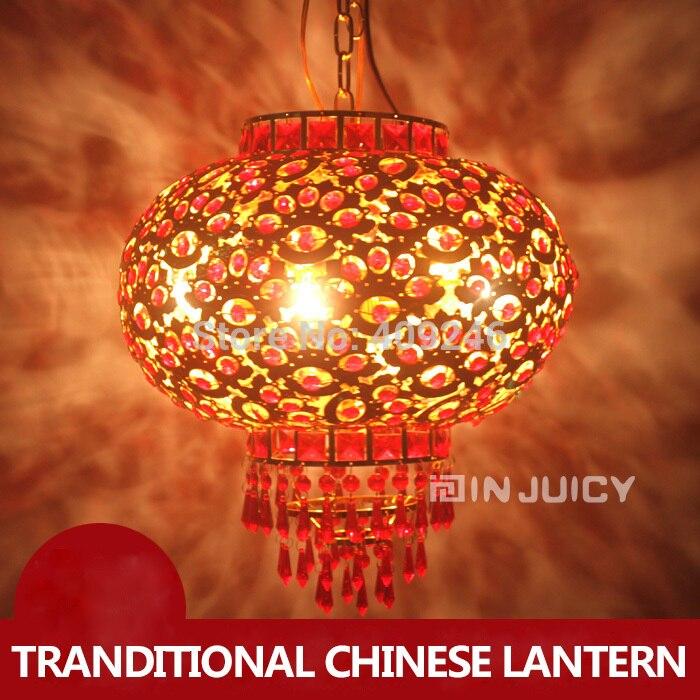 30CM  Chinese lantern festive wedding handmade crystal beads 360 rotating balcony droplight Ceiling lamp30CM  Chinese lantern festive wedding handmade crystal beads 360 rotating balcony droplight Ceiling lamp