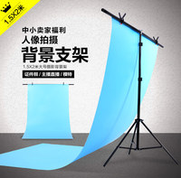 1.5*2m Adjustable Portable T shape Aluminium alloy Photography Backdrop Stand Kit Photo background Stand CD50