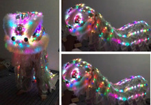 Multi-color LED Lights Lion Dance Costume Northern Style FRP Head Long Fur Event Ceremony Celebration Party Outfit Fancy Dress