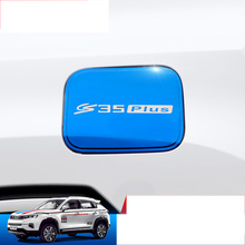 lsrtw2017 car styling tank cover decoration trims for changan cs35 plus 2018 2019
