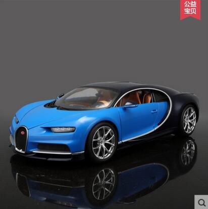 New Bugatti chiron 1:18 Bburago car model Grand Sport Vitesse La Finale supercar simulation kids toy collection Fast & Furious bburago bugatti chiron 1 18 scale alloy model metal diecast car toys high quality collection kids toys gift