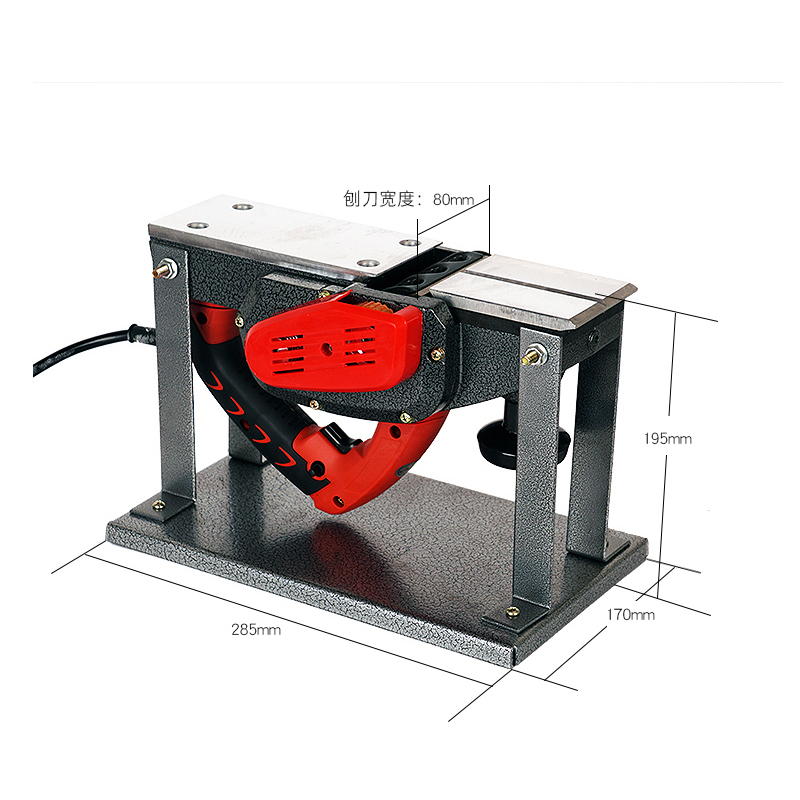 Free shipping Woodworking multi functional household decorate electric tools Flip Electric Planer