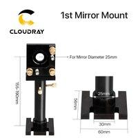 Série c: laser de co2 primeiro/segundo espelho de reflexão 25mm suporte integrative para gravação a laser máquina de corte holder machine laser co2 machine holder for -