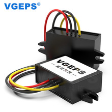12V-24V to 5V 5A 8A 10A DC power converter 24V to 5V DC step-down regulator, 12V to 5V power module switching power supplies dcdc 24v to 12v 2 5a isolated supply power module dc dc converter low ripple free shipping