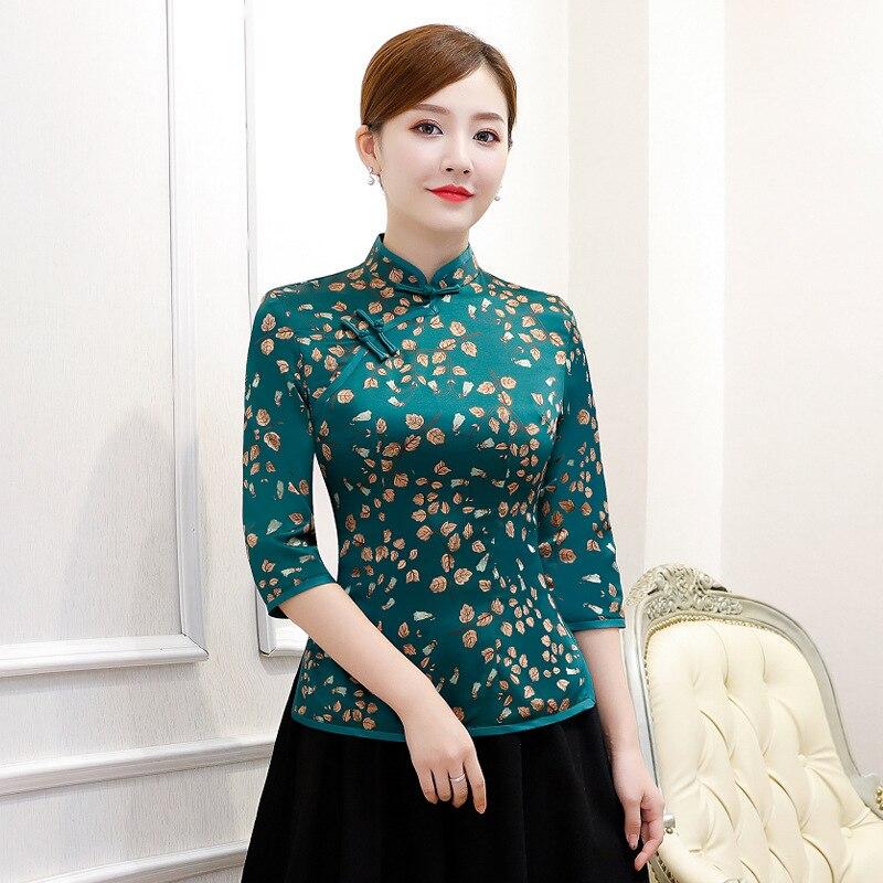 519cc20d175e 1 Corto Qipao Camisa Ropa 2 Mao 4 style style Verano Dama Vestido ...
