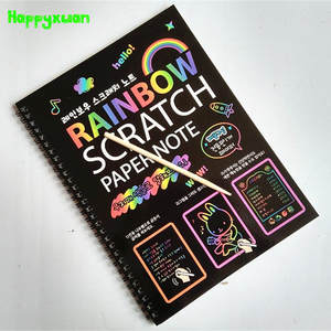 Happyxuan 19*26cm Large Magic Color Rainbow Scratch Paper Note book Black DIY Drawing Toys Scraping Painting Kid Doodle