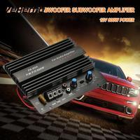 Vehemo Black 600W Powerful Premium Amplifier Board Car Electronics Super Bass Power Amplifier AMP Audio Amplifier Portable