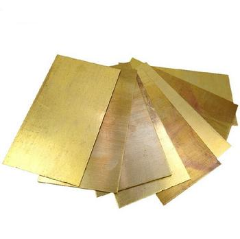 brass sheet, plate 2mm X 100mm X100mm all sizes in stock DIY hardware Free shipping 5 100 100mm beryllium bronze sheet plate of c17200 cube2 cb101 toct bpb2 mould material laser cutting nc free shipping