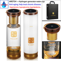Healthy Anti Aging MRET OH 7.8Hz and Hydrogen generator Two in one Portable H2 water cup USB Rechargeable With Acid water cavity