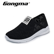 Gongma Mesh Walking Shoes Women Light Sneakers Hollow out Breathable Female Sport Shoes Black Outdoor Footwear Zapatillas mujer