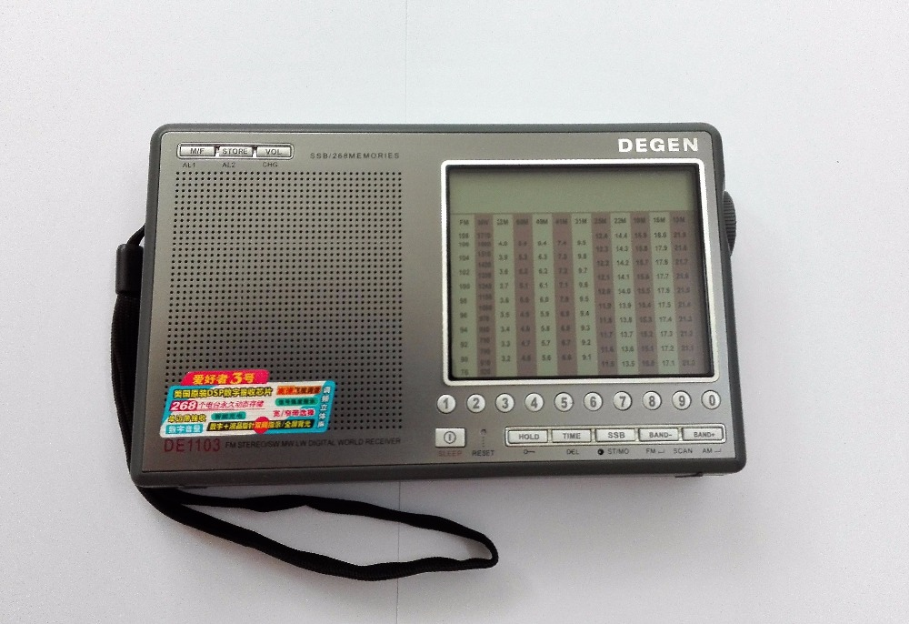 2015 DE1103 DSP Digital FM AM LW MW SW SSB Dual Conversion Synthesize Digital all-wave Shortwave World Radio Receiver speaker new tecsun s2000 s 2000 digital fm stereo lw mw sw ssb air pll synthesized world band radio receiver shipping by dhl