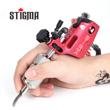 Schip Stigma Motor en