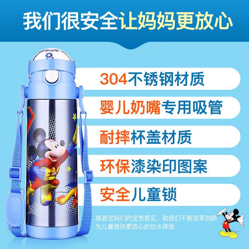 Disney мультфильм дети бутылки молока Открытый 500 мл Нержавеющаясталь маленьких Термальность Поильник с трубочкой Портативный чайник-термос